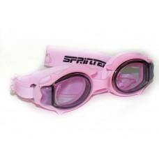 Очки для плавания детские SG1810