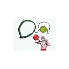 Эспандер FIGHT BALL (боевой мяч) 03-40